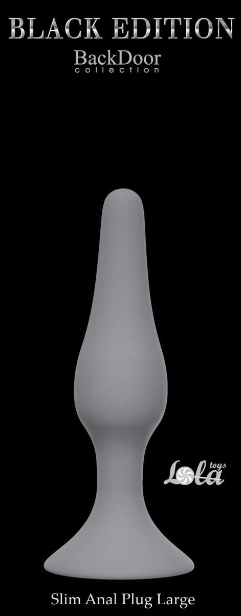 Серая анальная пробка Slim Anal Plug Large - 12,5 см. - фото, отзывы